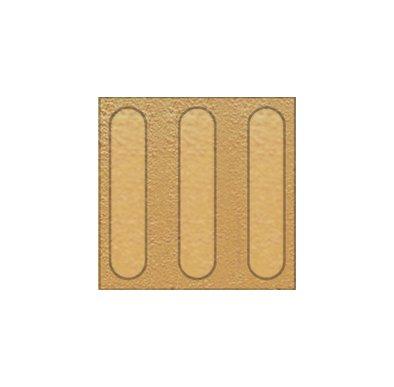 Guía 20x20 Amarillo (Con cemento gris)
